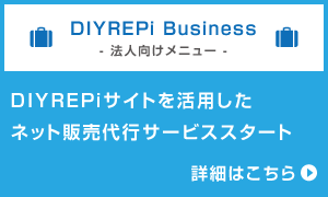 DIYREPi BUSINESS