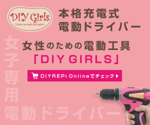 Shop top bnr diygirls sub